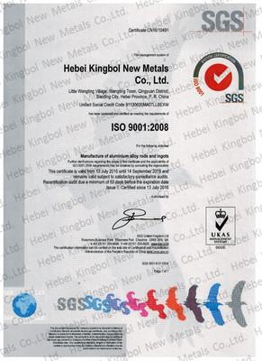 ISO 9001:2008 英文